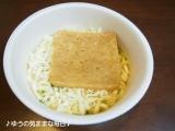 「減塩タイプで☆美味しいカップ麺」の画像(4枚目)