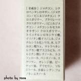 ●テカリ・ベタつき、化粧崩れなどが気になる方に☆プリモディーネ【マットスキンカバー】使用感の画像(2枚目)
