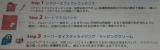 ★ジャニーク3ステップマスクパック★の画像(3枚目)