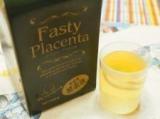 ファスティプラセンタで週末ダイエットの画像(8枚目)