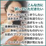 ~ハーバルインナークレンズ~の画像(6枚目)