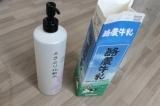 ふき取り化粧水の画像(3枚目)