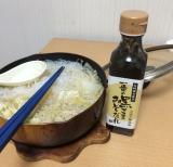 口コミ記事「一番食品のお料理七変化シリーズ【黒胡麻みそだれ】」の画像