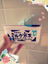 モニター当選.・☆【53】タカナシ ミルク寒天の画像(2枚目)