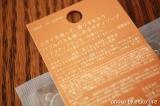 ペリカン石鹸の2way仕様のボディケア商品【バブル・キャビネット】マンゴーの香り♪の画像(1枚目)