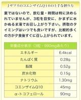 Jサプリの活性製コエンザイムQ10☆老化に負けない身体にの画像(7枚目)