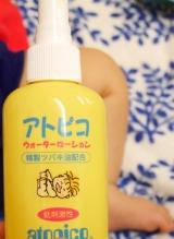「赤ちゃんの肌に♪アトピコ「スキンケアソープ&ウォーターローション(保湿水)」」の画像(10枚目)
