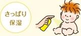 「★アトピコ★」の画像(12枚目)