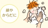 「★アトピコ★」の画像(6枚目)