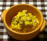 「バニラヨーグルトdeパンプキンのサラダ」の画像(1枚目)