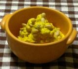 「バニラヨーグルトdeパンプキンのサラダ」の画像(4枚目)