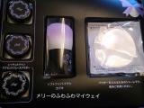 レイチェルワイン ミネラルメイクアップトライアルセット☆の画像(1枚目)