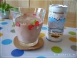 白い恋人チョコレートドリンクの画像(4枚目)