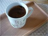 白い恋人チョコレートドリンクの画像(9枚目)