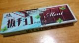 「食べ飲み記録【2】」の画像(16枚目)