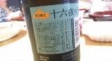 「食べ飲み記録【2】」の画像(11枚目)