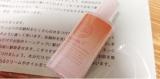 ビタミンC誘導体化粧水の画像(2枚目)