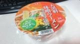 「食べ飲み記録【2】」の画像(1枚目)