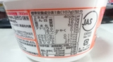 「食べ飲み記録【2】」の画像(2枚目)