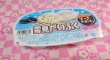 「食べ飲み記録【2】」の画像(13枚目)