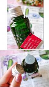 口コミ:会津ほまれ化粧水の画像(1枚目)