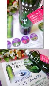 口コミ:会津ほまれ化粧水の画像(2枚目)