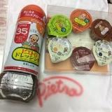 「ピエトロドレッシングを使った 野菜嫌いをナオソ☆」の画像(1枚目)
