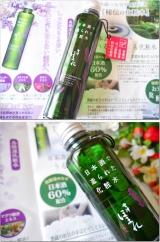 口コミ:会津ほまれ化粧水の画像(3枚目)