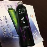 口コミ記事「ほまれ化粧水」の画像