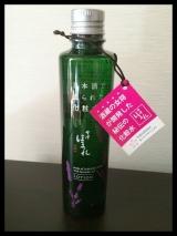 口コミ記事「【ゼトックスタイル】会津ほまれ化粧水」の画像
