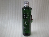 口コミ記事「会津ほまれ化粧水」の画像