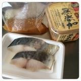 「☆無添加こうじ味噌で美味しい料理を作りましょう☆」の画像(8枚目)