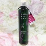 口コミ記事「♡酒蔵の女将が開発した秘伝の化粧水(*Ü*)ﻌﻌﻌ♥︎」の画像