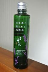 口コミ記事「日本酒成分60%配合でしっとり☆ゼトックスタイル会津ほまれ化粧水」の画像