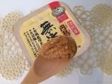「☆無添加こうじ味噌で美味しい料理を作りましょう☆」の画像(2枚目)
