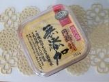 「☆無添加こうじ味噌で美味しい料理を作りましょう☆」の画像(1枚目)