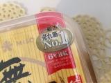 「☆無添加こうじ味噌で美味しい料理を作りましょう☆」の画像(3枚目)
