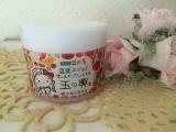 口コミ記事「☆豆腐よーぐるとオールインワンジェル玉の輿で潤いプルプル肌に☆」の画像