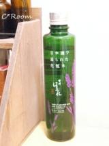 口コミ記事「日本酒のチカラで!「会津ほまれ化粧水」」の画像