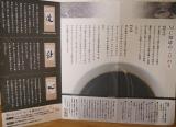 モニター◇炭焼珈琲 最高級ブレンド【道~みち~】の画像(8枚目)