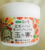 口コミ記事「ヨーグルトのいい香り」の画像