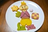 裸の王様だってファッショナブル!アンデルセン童話クッキー - 六本木〜西麻布〜青山でランチとかするブログの画像(3枚目)