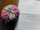 かき醤油入りのお味噌☆の画像(1枚目)