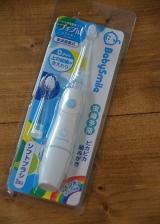 口コミ記事「こども用音波電動歯ブラシデビュー!」の画像