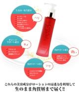 生製法のオールインワン美容液の画像(4枚目)