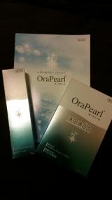 口コミ記事「オーラパールOraPearl」の画像