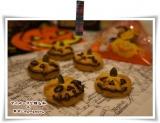 共立食品さんのキットdeかぼちゃのコロコロクッキーの画像(2枚目)