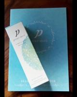 pour moi プモアミルキーローション 日本酒酵母と乳酸菌で濃厚保湿の画像(2枚目)