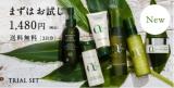 奄美大島の熊竹蘭が主原料のスキンケアの画像(3枚目)