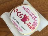 モニプラ♡楽天1位!食べられるほど優しい石けんの画像(3枚目)